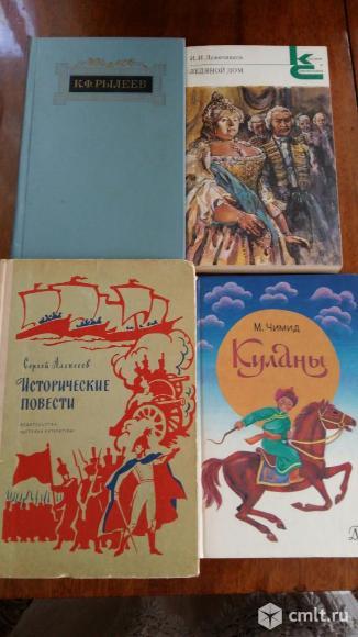 Отдам книги бесплатно. Фото 1.