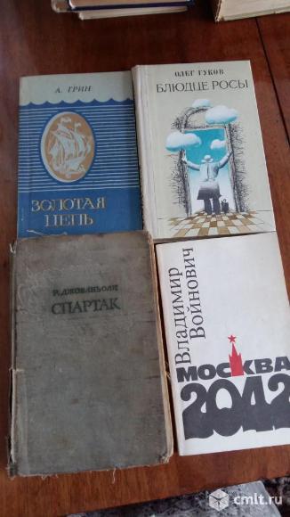 Отдам книги бесплатно. Фото 7.