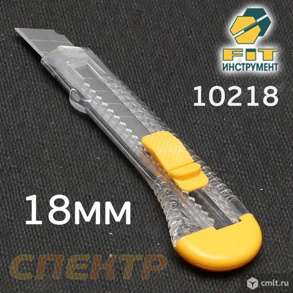 Нож технический FIT 10218 ширина 18мм, фиксаторор. Фото 1.