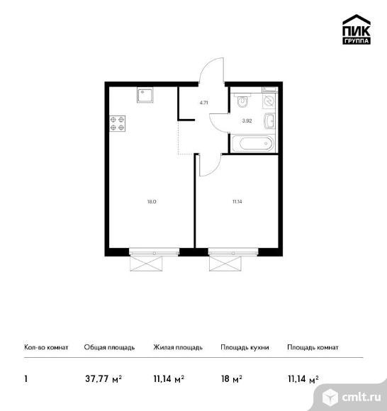 1-комнатная квартира 37,77 кв.м. Фото 1.