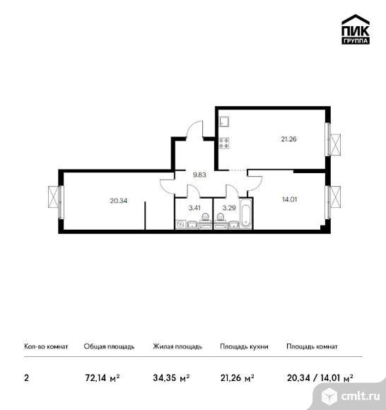 2-комнатная квартира 72,14 кв.м. Фото 1.