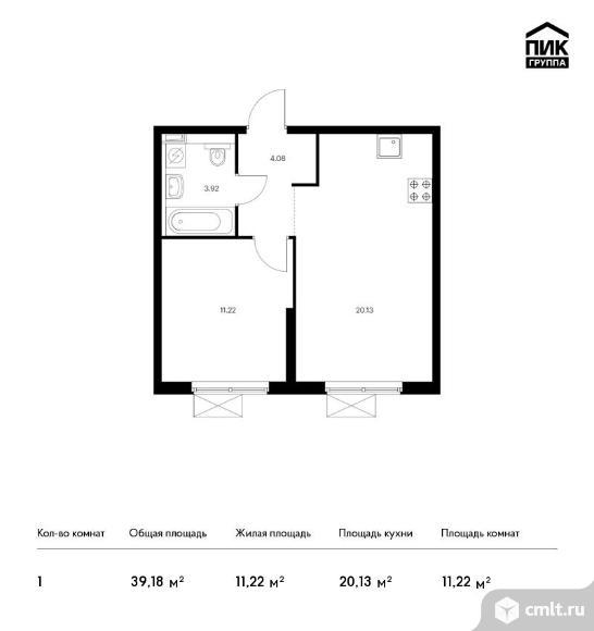 1-комнатная квартира 39,18 кв.м. Фото 1.