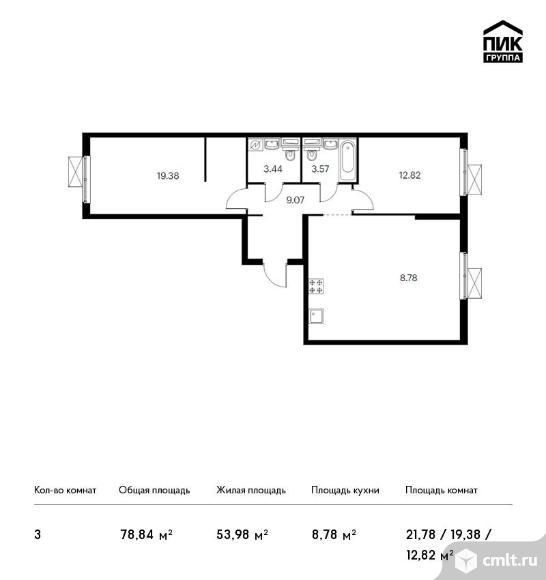 3-комнатная квартира 78,84 кв.м. Фото 1.