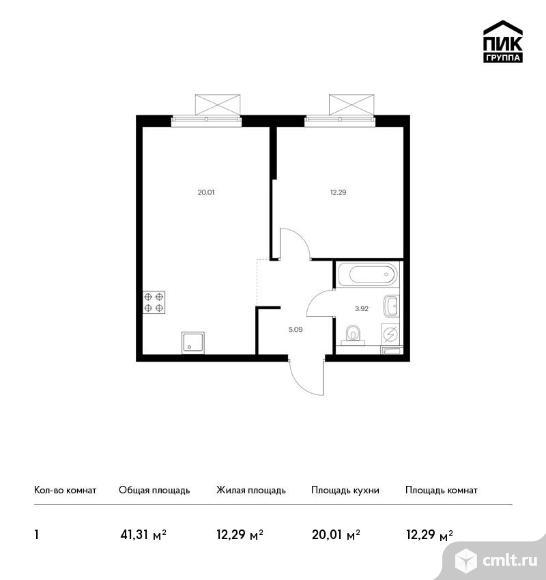 1-комнатная квартира 41,31 кв.м. Фото 1.