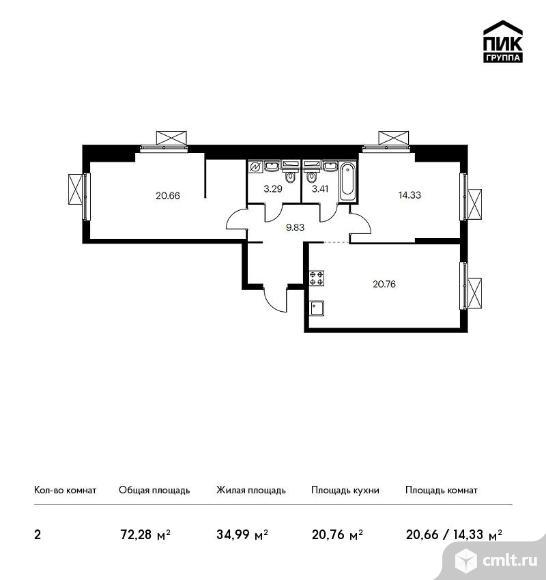 2-комнатная квартира 72,28 кв.м. Фото 1.