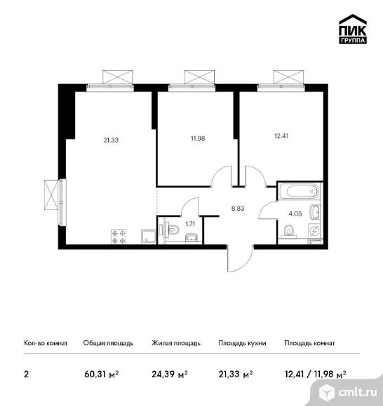 2-комнатная квартира 60,31 кв.м. Фото 1.