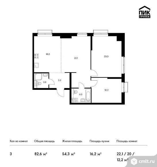 3-комнатная квартира 82,6 кв.м. Фото 1.