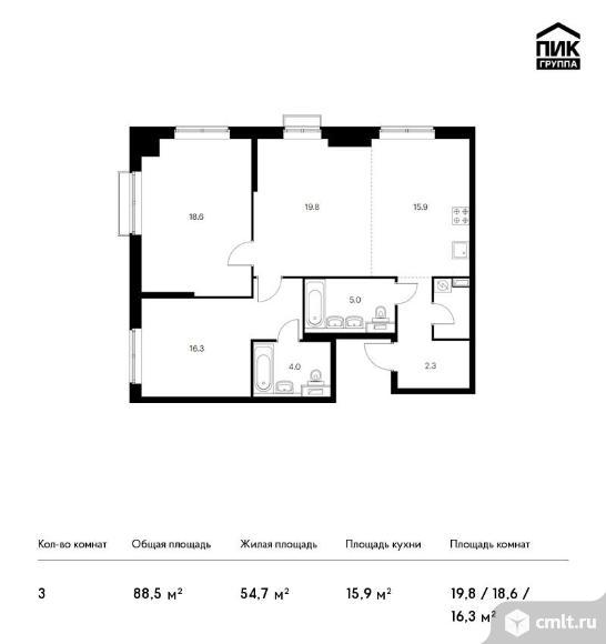 3-комнатная квартира 88,5 кв.м. Фото 1.