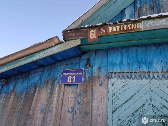 Продается: дом 29.4 м2 на участке 10.37 сот.. Фото 7.