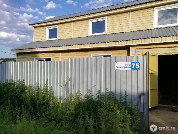 Продается: дом 130.7 м2 на участке 4.58 сот.. Фото 1.