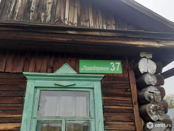 Продается: дом 21.9 м2 на участке 17.89 сот.. Фото 7.