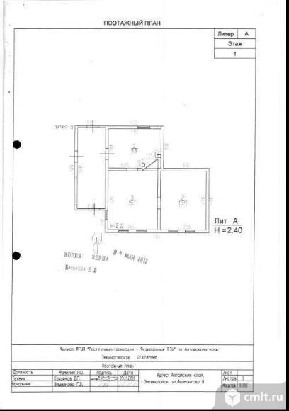 Продается: дом 38.9 м2 на участке 10.64 сот.. Фото 6.