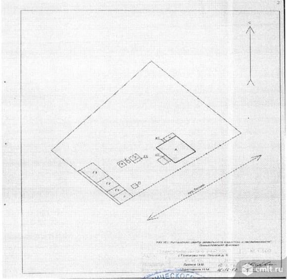 Продается: дом 75.2 м2 на участке 24.68 сот.. Фото 1.