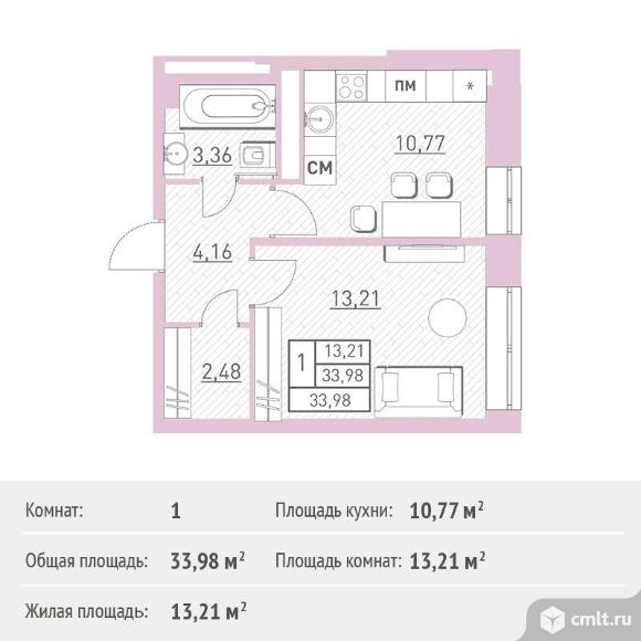 1-комнатная квартира 33,98 кв.м. Фото 1.