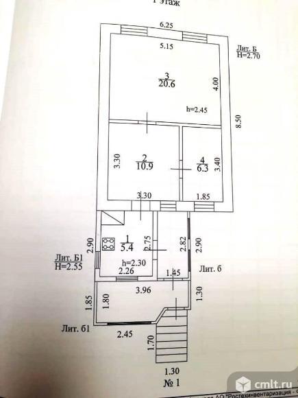 Дом с участком 43,2 кв.м. Фото 10.