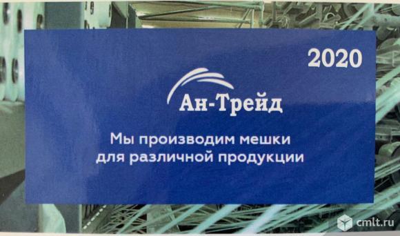 Швея на производство полипропиленовой продукции. Фото 1.