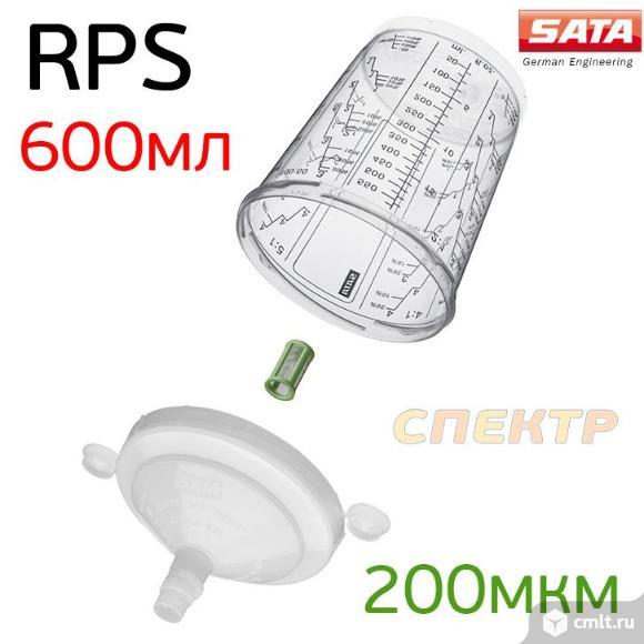 Бачок одноразовый RPS Sata Стандарт (600мл) 1шт. Фото 1.