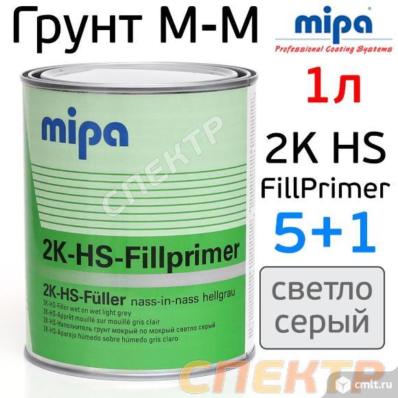 Грунт мокрый-по-мокрому Mipa HS Fillprimer 5+1 1л. Фото 1.