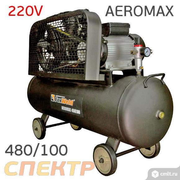 Компрессор FoxWeld AEROMAX 480/100 220В, 480л/мин. Фото 4.