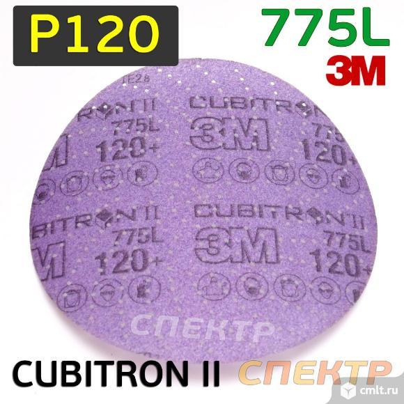 Круг шлифовальный ф150 3M 775L (Р120) Cubitron™ II. Фото 1.