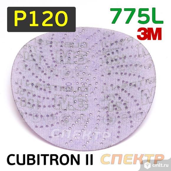 Круг шлифовальный ф150 3M 775L (Р120) Cubitron™ II. Фото 2.
