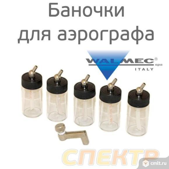 Набор баночек для аэрографа (5шт) Walcom Decor Kit. Фото 1.