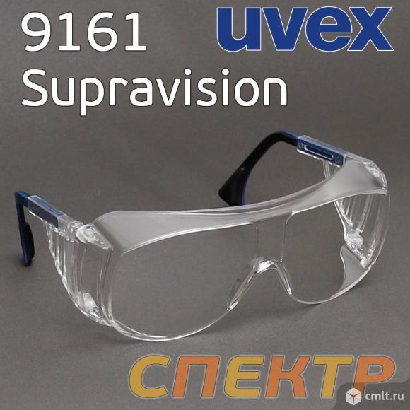 Очки UVEX 9161 ВИЗИТОР Supravision с покрытием. Фото 1.