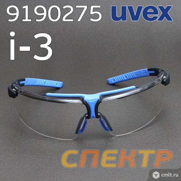 Очки UVEX i-3 с покрытием антитуман 9190275. Фото 1.