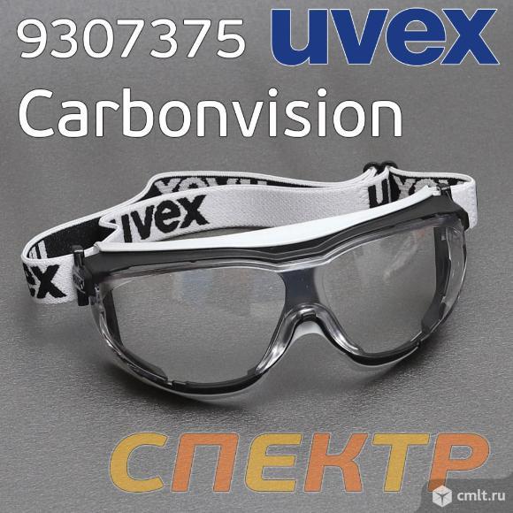 Очки-маска UVEX Carbonvision с покрытием супер ант. Фото 1.