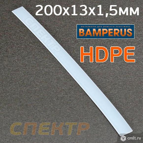 Пластиковый плоский электрод PE Bamperus ПРОЗРАЧНЫ. Фото 1.