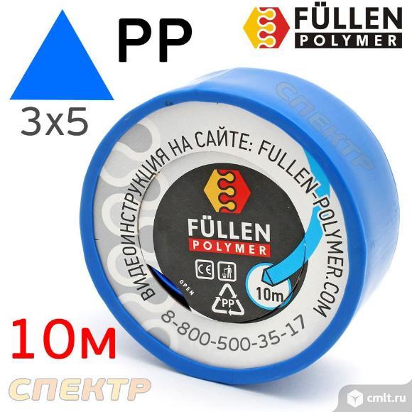 Пластиковый профиль FP PP синий треугольный 3х5мм. Фото 1.