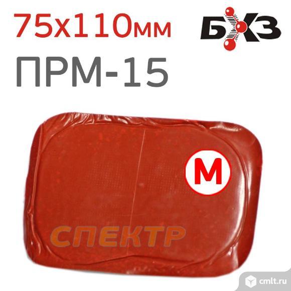 Пластырь металлокордный ПРМ-15 (75х110мм) БХЗ. Фото 2.
