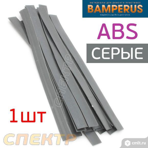 Плоский электрод для ремонта ABS Bamperus серый. Фото 1.