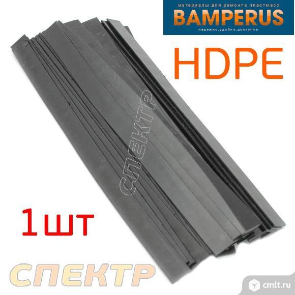 Плоский электрод для ремонта пластика PE Bamperus. Фото 1.