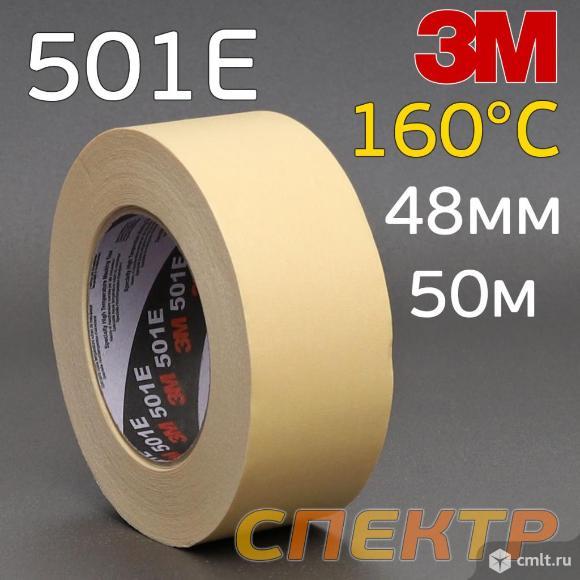 Скотч малярный 3M 48мм x 50м  термостойкий (160°С). Фото 1.