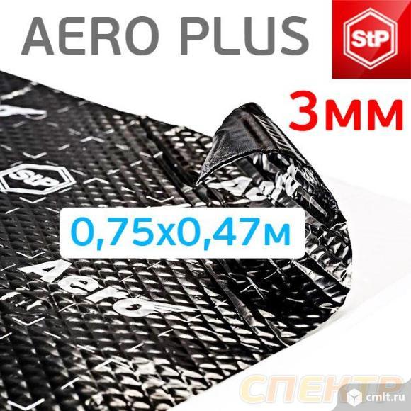 Шумоизоляция STP Aero Plus (0,75х0,47м) толщина 3м. Фото 1.