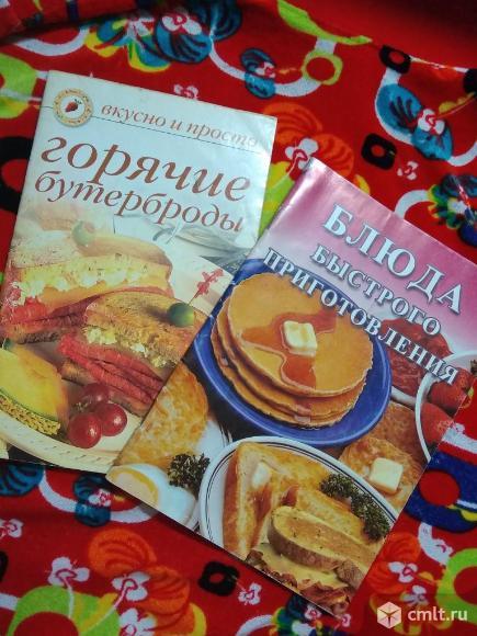 Книги кулинарные в ассортименте. Фото 1.