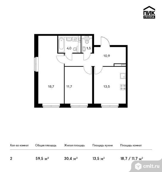 2-комнатная квартира 59,5 кв.м. Фото 1.