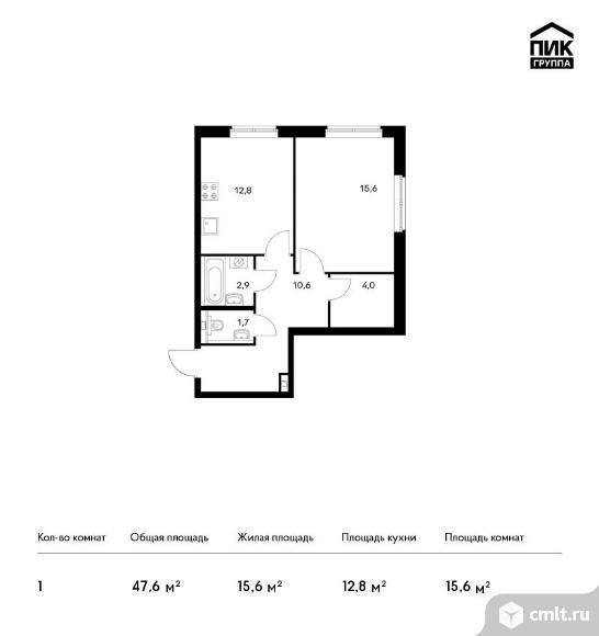1-комнатная квартира 47,6 кв.м. Фото 1.