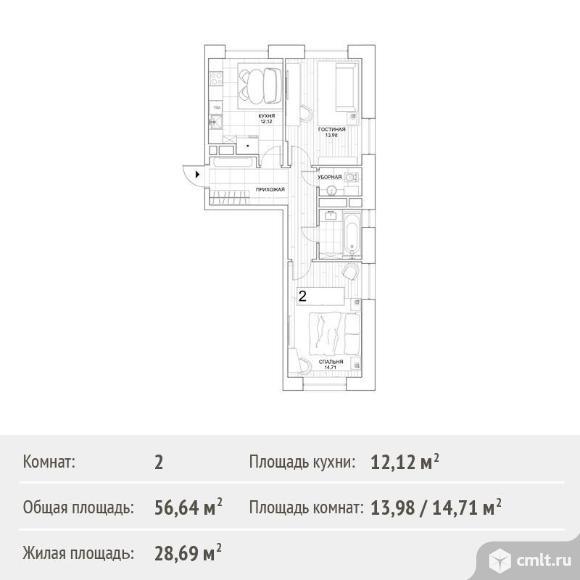 2-комнатная квартира 56,64 кв.м. Фото 1.