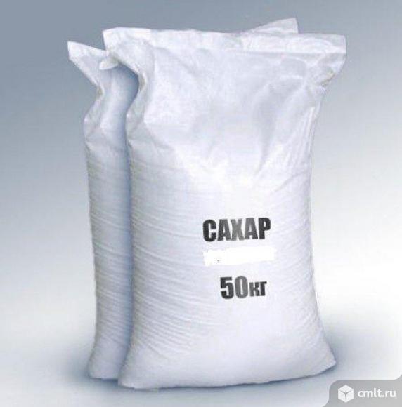 Мешок сахара 50кг. Фото 1.