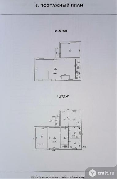 Дом 173 кв.м. Фото 19.