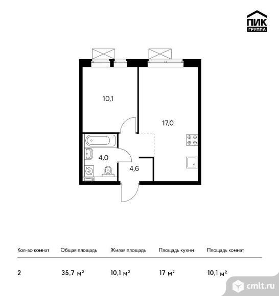 2-комнатная квартира 35,7 кв.м. Фото 1.