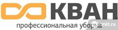 Уборщицы/уборщики (Московский проспект). Фото 1.