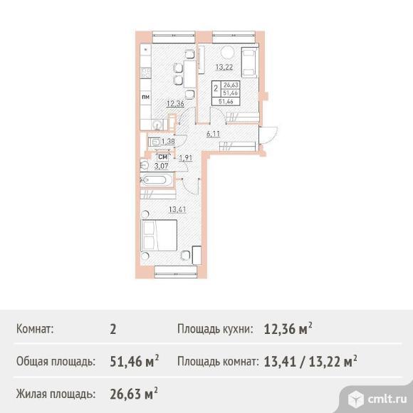 2-комнатная квартира 51,46 кв.м. Фото 1.