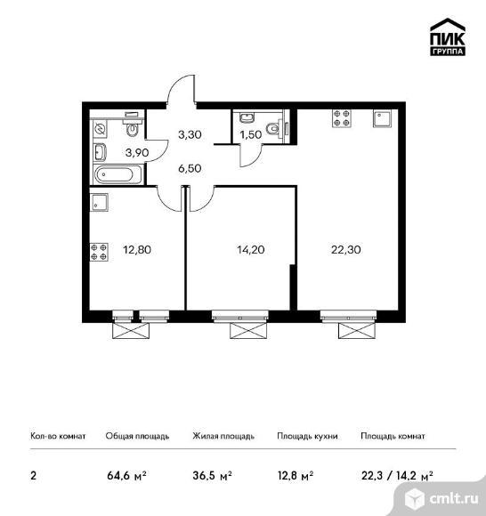 2-комнатная квартира 64,6 кв.м. Фото 1.