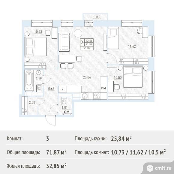 3-комнатная квартира 71,87 кв.м. Фото 1.