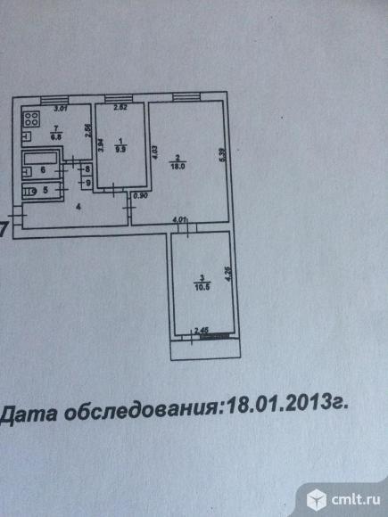 3-комнатная квартира 58 кв.м. Фото 8.