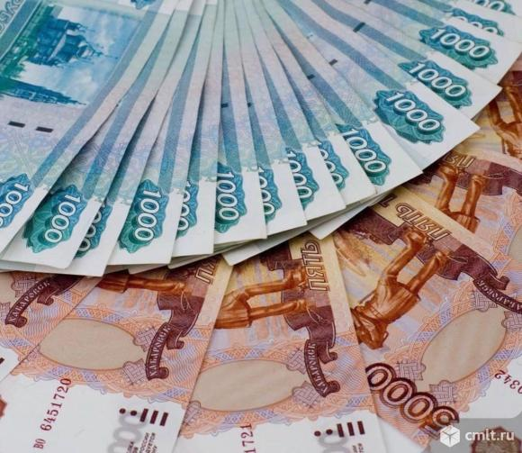 В получении кредитов или займов от 10 до 200 тыс. р. Фото 20.
