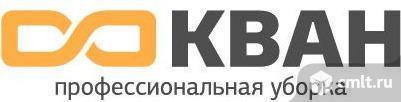 Уборщица/уборщик  (ост.ДК Кирова). Фото 1.
